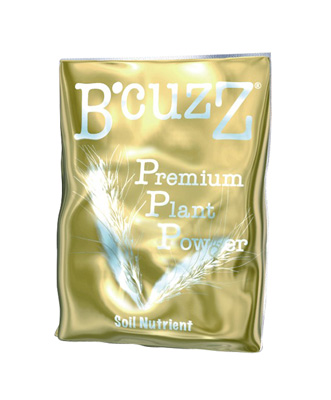 Premium Plant Powder Soil   (1100 grs) bcuzz
